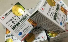 日本藤素作用你知道嗎?購買正品日本藤素前必看